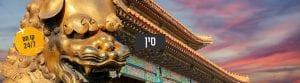 ויזה לסין | הוצאת ויזה לסין